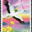 Stock Photo: Stamp printed in Japan, prefecture Hyogo, depicted Oriental Stork (Ciconiboyciana) and Kobold, circ2005