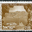 A stamp printed in the Israel shows Coral Island, circa 1973 — Stock Photo