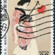 Stamp printed in Japan, shows Awa-odori, by Tsunetomi Kitano, Tokushima, circ1989 — Stock Photo #12162833