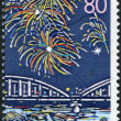 A stamp printed in Japan, the prefecture Hokkaido, salute over the Sumida River, circa 1999 — Stock Photo