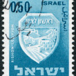 A stamp printed in the Israel, shows the Coat of Arms of Rishon LeZion, circa 1965 — Stock Photo