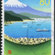 Stock Photo: Stamp printed in Japan, prefecture Shizuoka, depicted Shimizu Port, circ1999