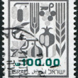 A stamp printed in the Israel, shows the fruits of the country Canaan, circa 1984 — Stock Photo
