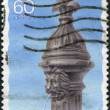 Stock Photo: Stamp printed in Japan, dedicated to 100th anniversary of modern plumbing, shows Modern Waterworks, Waterworks Museum, Yokohama, circ1987
