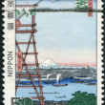 vecchio timbro giapponese — Foto Stock