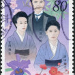 A stamp printed in Japan, dedicated to the 100th anniversary of the Women's Private Higher Education, shows Jinzo Naruse, Yoshioka Yayoi and Tsud — Stock Photo