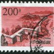 A stamp printed in the China, shows the Great Wall of China, Zijingguan Pass, circa 1997 — Stock Photo