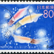 Stock Photo: Stamp printed in Japan, Prefecture Toyama, shows Sparkling Enope Squid (Wataseniscintillans), circ1999