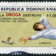 A stamp printed in the Dominican Republic, dedicated to 500 anniversary of the discovery of America by Christopher Columbus — Stock Photo