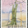 Royalty-Free Stock Photo: A stamp printed in Japan, shows the painting \