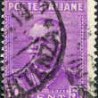 A stamp printed in Italy, shows the King of Italy Victor Emmanuel III, circa 1928 — Stock Photo #12163179