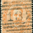 A stamp printed in Italy, shows the King of Italy Umberto I, circa 1879 — Stock Photo #12163192