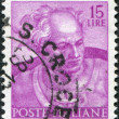A stamp printed in Italy, shows Designs from Sistine Chapel by Michelangelo, Joel, circa 1961 — Stock Photo #12163286
