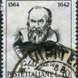 Постер, плакат: A stamp printed in Italy shows Galileo Galilei by Guido Reni circa 1964
