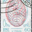 A stamp printed in Italy, is dedicated to Italy's entry in the United Nations, shows the Globe, circa 1956 — Stock Photo