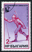 A stamp printed in the Bulgaria, devoted to the XIII Winter Olympic Games, Lake Placid, skiing, circa 1980 — Stock Photo
