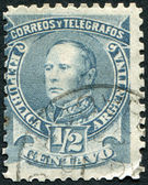 A stamp printed in the Argentina, the Argentine Confederation depicts President Justo Jose de Urquiza, circa 1888 — Stock Photo