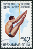A stamp printed in the Bulgaria, devoted to the European championship in water sports, diving, circa 1985 — Stock Photo
