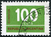 A stamp printed in the Argentina, shows the postage stamp, circa 1976 — Foto de Stock