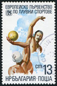 A stamp printed in the Bulgaria, devoted to the highest European championship in water sports, water polo, circa 1985 — Stock Photo