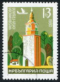 A stamp printed in the Bulgaria, shows a clock tower in the town of Byala, circa 1980 — Stock Photo