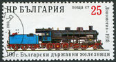 A stamp printed in the Bulgaria, dedicated to 100 anniversary of the State Railways, steam locomotive -1918, circa 1988 — Stock Photo
