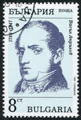 A stamp printed in the Bulgaria, shows a Bulgarian educator Vasil Aprilov, circa 1989 — Stock Photo