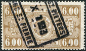A stamp printed in Belgium, shows the railway service mark, circa 1924 — Stok fotoğraf