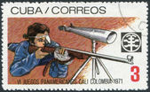 A stamp printed in Cuba, is dedicated to Pan American Games in Colombia, shows the bullet shooting, circa 1971 — Stock Photo