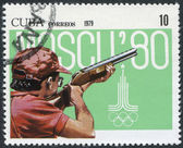 A stamp printed in Cuba, is dedicated to the Olympic Games in Moscow, shows the shooting sports, circa 1979 — Stock Photo