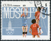 A stamp printed in Cuba, is dedicated to the Olympic Games in Moscow, shows volleyball, circa 1979 — Stock Photo