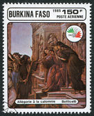 A stamp printed in the Burkina Faso, is dedicated to International Philatelic Exhibition, Italy-85, shows a picture of Botticelli — 图库照片