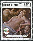 一枚邮票印在布基纳法索,致力于国际集邮展览意大利 85、 显示图片的提切利 — 图库照片