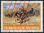Postage stamps printed in Bolivia, it is shown Mendez Leading the Battle of La Tablada, by M. Villegas, circa 1984 — Stock Photo