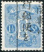 A stamp printed in Japan, depicts a series of Tazawa, symbol of authority Chrysanthemum, circa 1913 — Stock Photo
