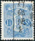 Un francobollo stampato in Giappone, raffigura una serie di tazawa, simbolo del crisantemo autorità, circa 1913 — Foto Stock