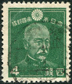 A stamp printed in Japan, depicts Fleet Admiral Marquis Togo Heihachiro, circa 1937 — Stock Photo