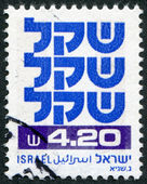 A stamp printed in the Israel, depicts the sign of the monetary unit of Israel - Shekel, circa 1980 — Stock Photo