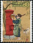 "A stamp printed in Japan, depicts ""Depositing Mail"" by Senseki Nakamura, circa 2001 — Foto de Stock"