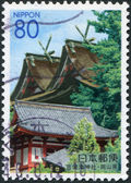 A stamp printed in Japan, Prefecture Okayama, shows Kibitsu Shrine, circa 2003 — Stock Photo