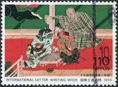 Japonya, hafta, yazma uluslararası mektup özel basılmış damga oyun Japon Satrancı, 1994 yaklaşık gösterir — Stok fotoğraf