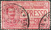A stamp printed in Italy, shows the King of Italy Victor Emmanuel III (express mail), circa 1908 — Stock Photo