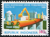 A stamp printed in the Indonesia, is dedicated to 4th Five Year Plan. Industry, circa 1986 — Foto de Stock