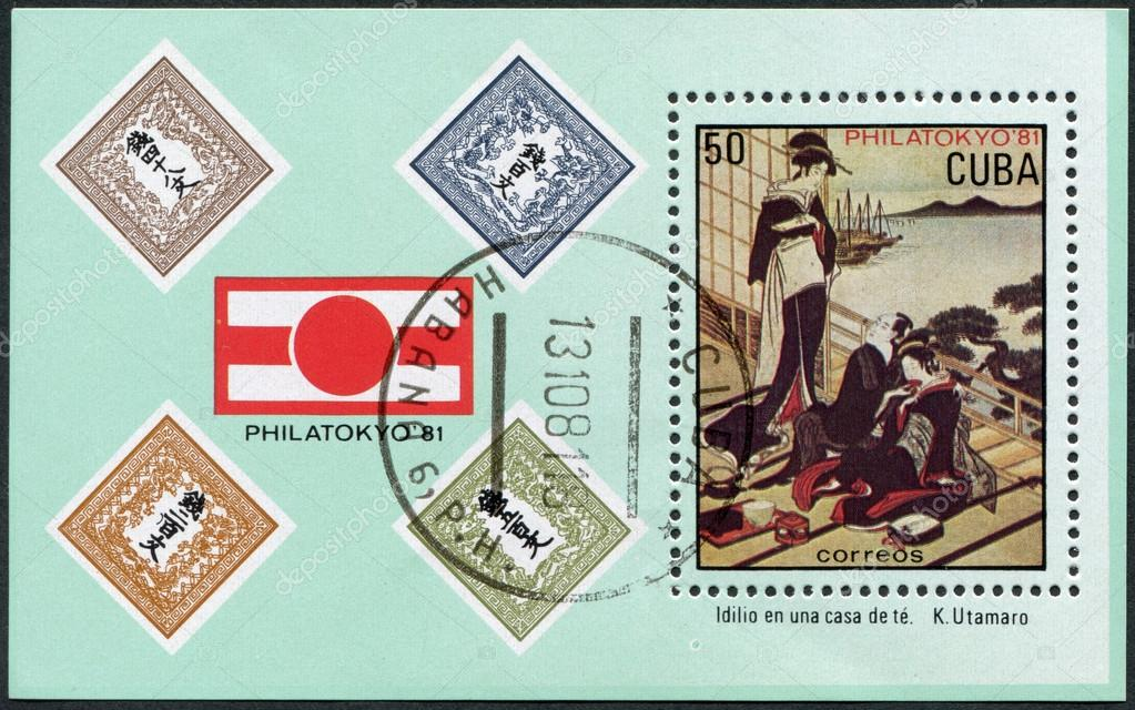 CUBA - CIRCA 1981: A stamp printed in Cuba, is dedicated to PHILATOKYO-81, shows a picture of Idyll in tea house by Kitagawau Utamaro, circa 1981 — Stock Photo #12162358