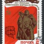 Postage stamps, illustration — Stock Photo