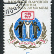 Postage stamps, illustration — Stock Photo #12213033
