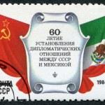 Postage stamps, illustration — Stock Photo #12213234