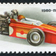 Postage stamps, illustration — Stockfoto