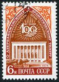 Poštovní známky, ilustrace — Stock fotografie