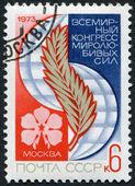 Znaczki pocztowe, ilustracja — Zdjęcie stockowe